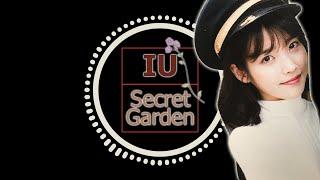 IU (아이유) - Secret Garden (비밀의 화원) (Inst.)