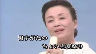 美空ひばり 唄祭り八百八丁(カラオケ) C/W お小姓すがた 作詞=西條八...