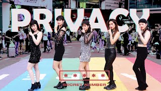 [KPOP IN PUBLIC CHALLENGE] SECRET NUMBER(시크릿넘버) 'Privacy' Dance Cover By Mermaids from Taiwan