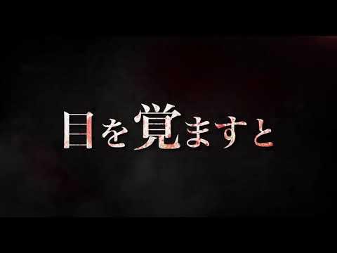 The Werewolf Game Japanese