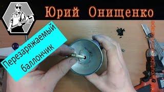 видео Оборудование для покраски сжатым воздухом