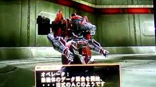 Armored Core 2 Another Age FreeMission 1