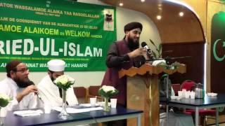 Woh Agaye Hai Kareem - Hafiz Khalil Sultan Ashrafi