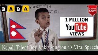 Future Speaker Of Nepal Ankit Sangroula class 7 boy | Must Watch |
