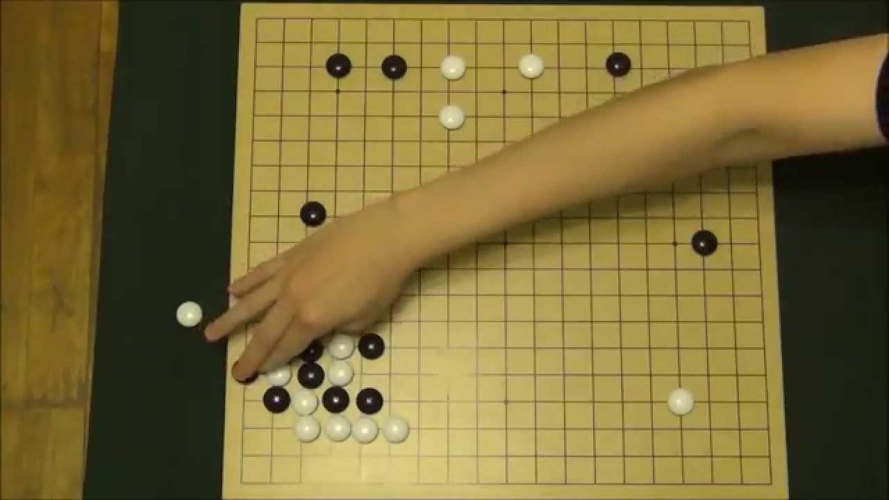 圍棋學習 今夜我們談談圍棋 ----- 第一集