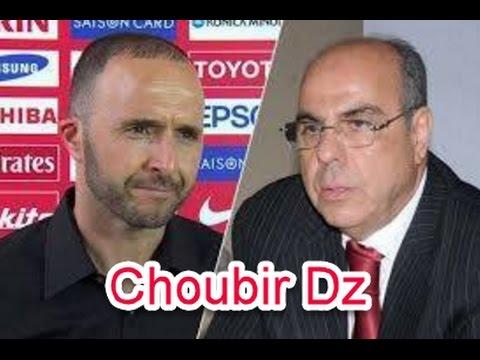 روراوة يستنجد بمدرب جمال بلماضي لفريق الوطني الجزائري بعد CAN 2017