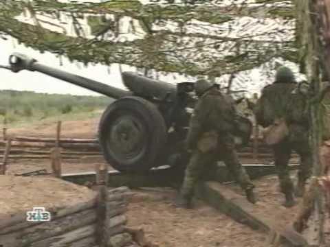 Военное дело - Гаубица Д-30 (VD-Howitzer-D-30).avi - YouTube