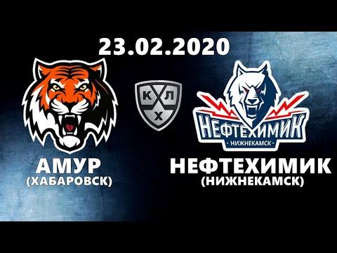 АМУР - НЕФТЕХИМИК (23.02.2020) ХОККЕЙ NHL 09 МОД LordHockey