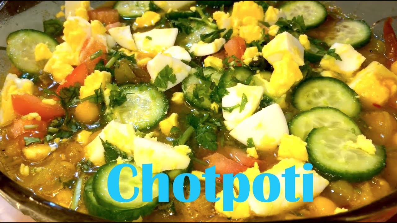 chotpoti the best recipe sylheti ranna bangladeshi chotpoti the best recipe sylheti ranna bangladeshi cooking desi food youtube forumfinder Images