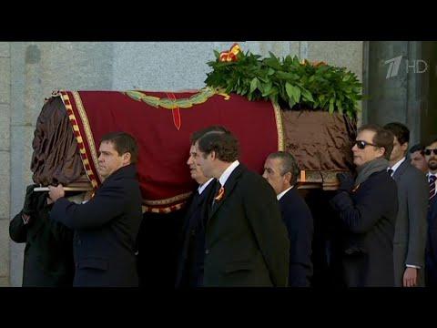 В Испании эксгумировали останки диктатора Франсиско Франко.