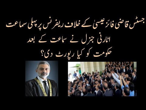 First Hearing of Reference against Justice Qazi Faez Essa and Lawyers Protest