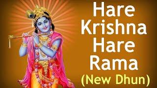 Hare Krishna Hare Rama ~ New Krishna Rama Bhajan ~ New Latest Dhun Trending ~ New Upload ~ AjayDumpy
