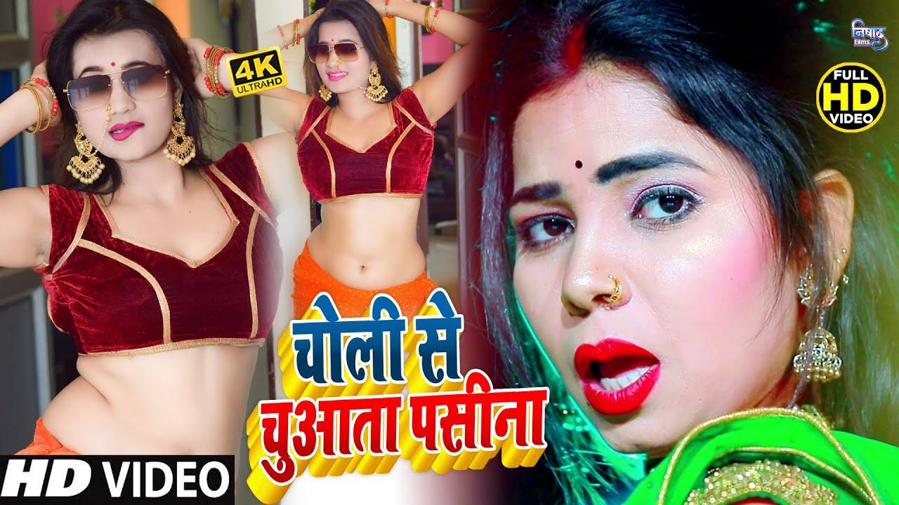 #VIDEO_SONG_2021 || चोली से चुआता पसीना || Lalu Raja || Choli Se Chuata Pasina || NEW #DJGAANA