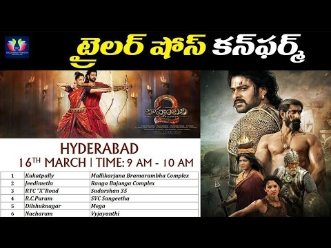 Thumbnail: Baahubali 2 Trailer To First Release In Theatres | Prabhas | SS Rajamouli | Telugu Full Screen