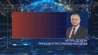 Statalitatea Moldovei – prioritatea președintelui