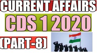 Cds 1 2020  current affairs  | part- 8 | CDS- 1 2020| defence current affairs 2020 | cds 1 2020|