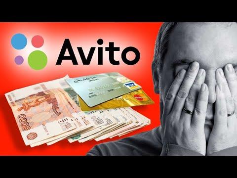 Как вернуть деньги с Авито, действует в 100% случаев !