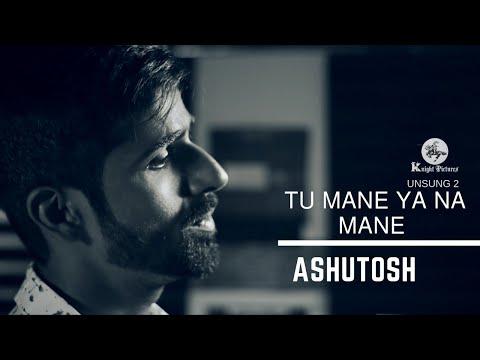 Tu Mane Ya Na Mane By Ashutosh Yadav Cover  [Wadali Brothers]
