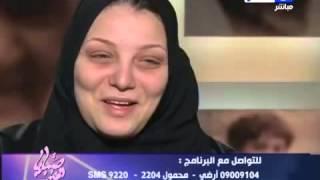 صبايا الخير   ريهام سعيد   لقاء مع صاحبة كليب الرقص الشهير في دريم بارك