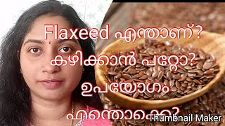 What Is Flaxseed Uses Of Flaxeed In Malayalam