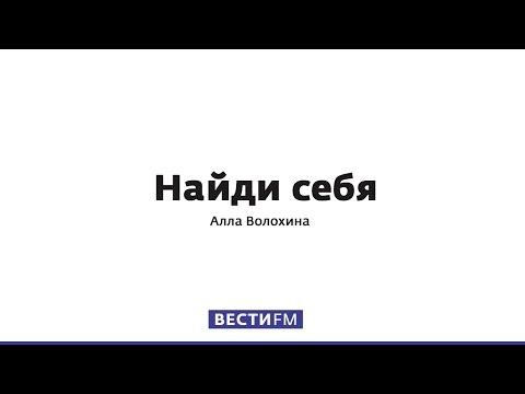 Сергей Михеев «Железная логика»  (