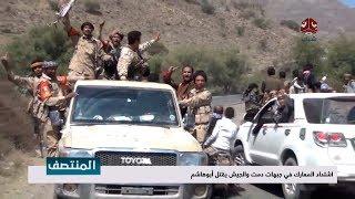 اخر الاخبار العسكرية من جبهات دمت بعد قتل الجيش لأبو هشام
