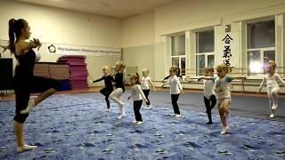 Художественная гимнастика для детей с 2,5 лет