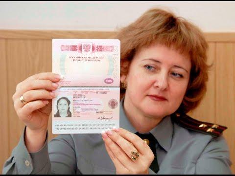 Загранпаспорт срочно в Москве, тел.: +7(926)305-02-20