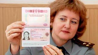 Паспорт Нового Образца Рф 2016 Стоимость - фото 10