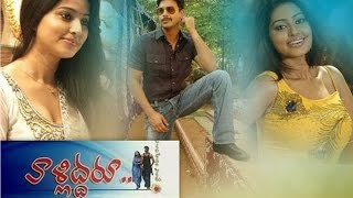 Video Valliddaru Telugu Full Movie || Sriram, Sneha, Gayathri || S S Stanley || Yuvan Shakar Raja download MP3, 3GP, MP4, WEBM, AVI, FLV September 2018