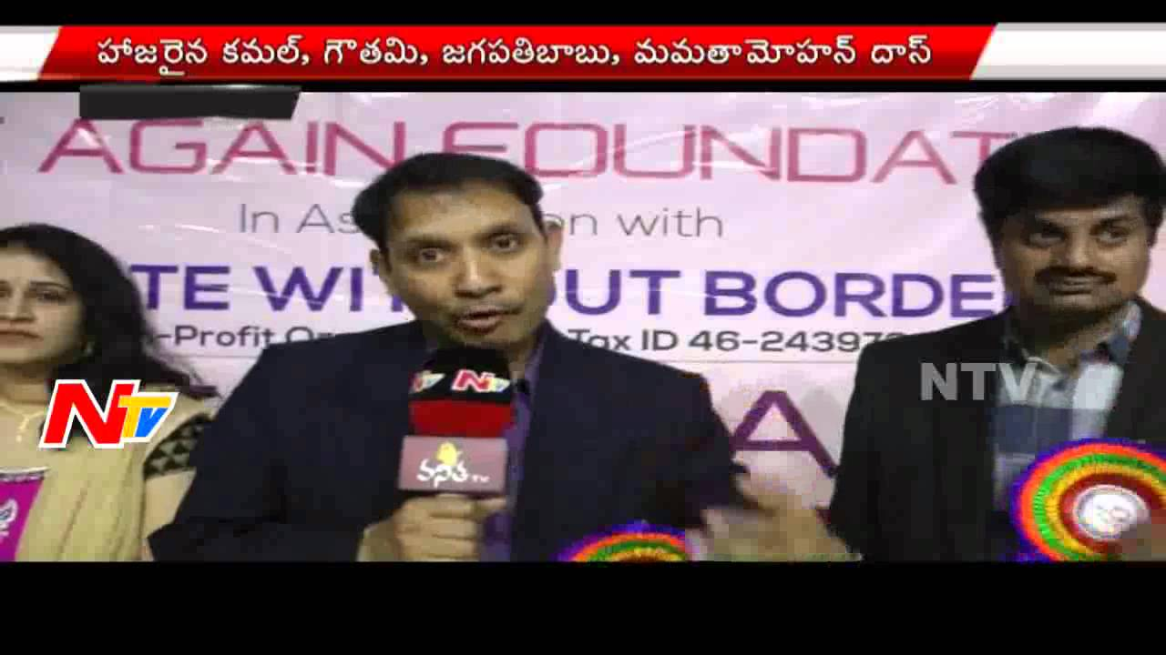 World Wide Cancer Awareness Program By Life Again Foundation in Dallas | USA News | NTV