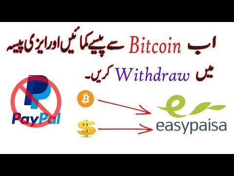 How To Earn And Withdraw Bitcoins In Pakistan || Withdraw Bi