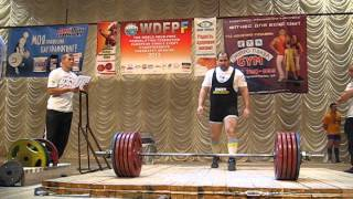 275kg deadlift unequipped.Становая 275кг (безэкипа