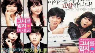 OST Too Beautiful To Lie - Please Don't Believe Her - Park Hye Kyung