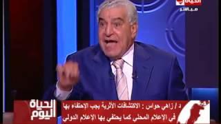 فيديو| زاهي حواس: بيع حجارة الأهرامات «هبل في هبل»