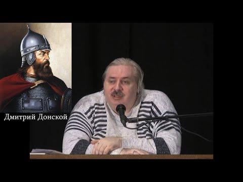 Подтверждения что Дмитрий Донской это хан Тохтамыш, сопоставить одно с другим, нюансы (Левашов Н.В.)
