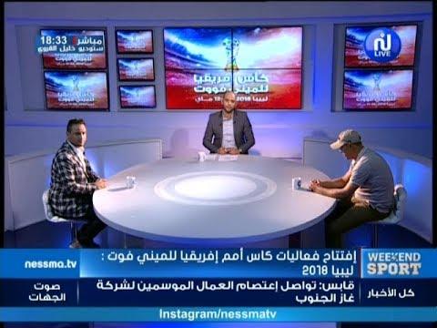 Nessma Weekend Sport partie 02  du samedi 05 Mai 2018 - Nessma tv