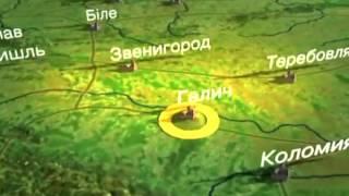 Історія українських земель. Галицько-Волинське князівство