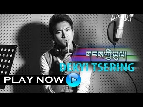 Tibetan Song The Land of snow by Dekyi Tsering
