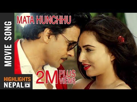 MATA HUNCHHU - Video Song   New Nepali Movie JAI PARSHURAM   Ft. Biraj Bhatta, Nisha Adhikari