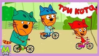 Детский уголок/Kids'Corner Три Кота на Велосипеде.Научим Карамельку Кататься.Мультик Книжка
