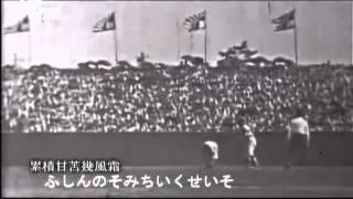 1931年全国中等学校優勝野球大会