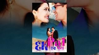 Nepali Movie – Ek Pal (2016)