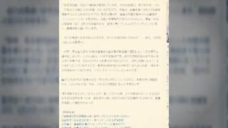 松田聖子の医師夫が激変「二度見してしまう」と絶賛の声も