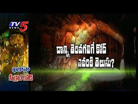 Hidden Treasure In Bihar | Millions Ton Gold Treasure in Sonbhandar Caves | TV5 News