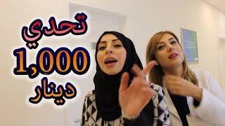 تخسر 10 كيلو مقابل 1000 دينار؟