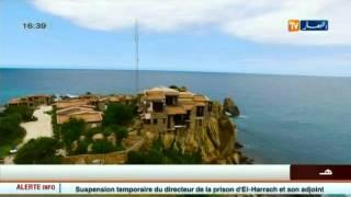 حصريا : منطقة القبائل نظرة من السماء قريبا على قناة النهار