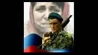 Красивый клип про войну в чечне
