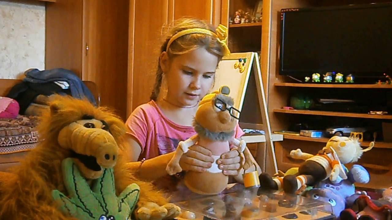 Лунтик и его друзья мягкие игрушки