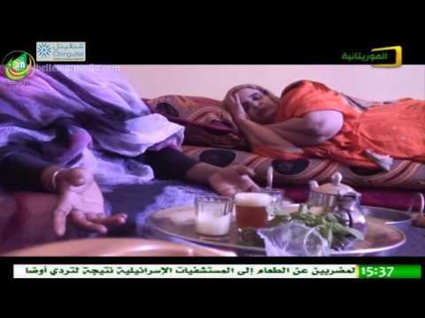 مسلسل زينب - الحلقة 01 -قناة الموريتانية